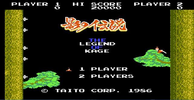 ninja legend of kage trailer