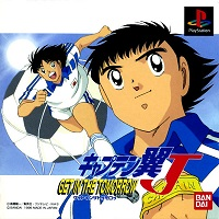 tai game captain tsubasa ps1 ve may