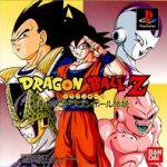 Tải Game Dragon Ball Z The Legend