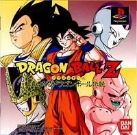 tai game dragon_ball_z_legends logo