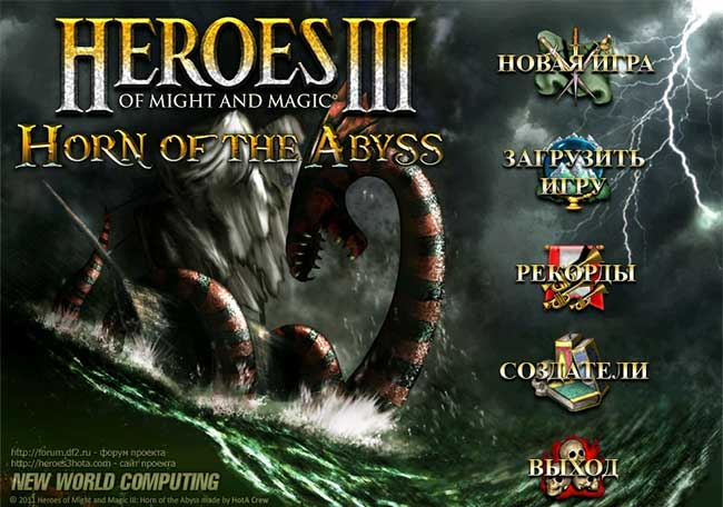 hero-3-phien-ban-horn-of-the-abyss